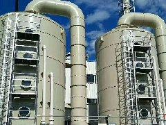 廢氣淨化設備